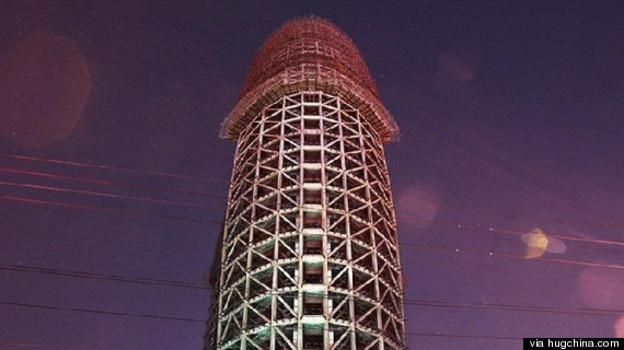 Chinese Architect Defends 'Phallic' Tower (PHOTO)