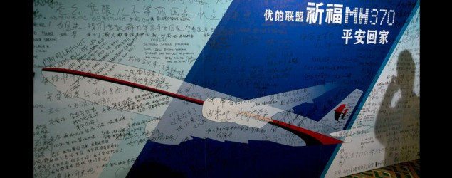Malaysia Airlines Flight MH370 crashed in Indian Ocean