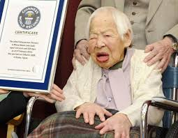Misao Okawa (?? ??? ?kawa Misao?, sometimes romanized as Misawo Okawa; born 5 March 1898) is a Japanese supercentenarian who is, at the age of 116 years, 1 day, the world's oldest living person, holding the title since the death of 116-year-old Japanese man Jiroemon Kimura on June 12, 2013.[2]