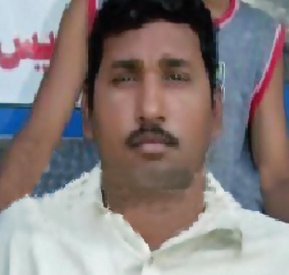 Pakistani Couple Sentenced To Death over Text Message: Sent Blasphemous Texts