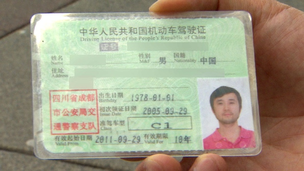 RCMP and ICBC have resolved concerns regarding the legality of driving with a Chinese-issued licence on B.C.'s roads. (CBC)