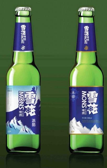 World Top Beer 2014 Snow Skip The Bud And Drink Some Snow