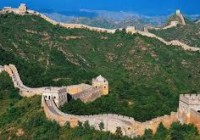 Great Wall Of China Is Disappearing Due To Multiple Factors