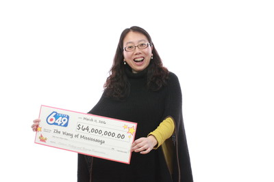 $64M Lotto 6/49 Jackpot Becomes Highest Ever (PHOTO)